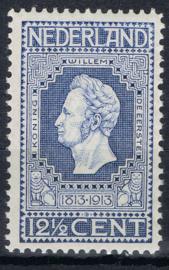 NEDERLAND 1913 NVPH 94 POSTFRIS ++ J 350
