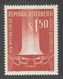 OOSTENRIJK 1961 ANK 1126