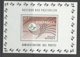 BELGIË BELGIQUE BLOK 44 POSTFRIS