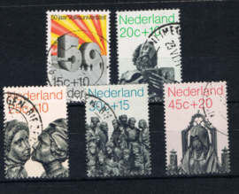 NEDERLAND 1971 NVPH 985-989 GEBRUIKT ++ L 594