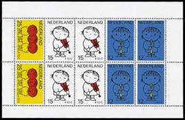NEDERLAND 1969 NVPH SERIE 937 KINDERZEGELS