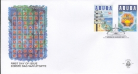 ARUBA 1997 FDC E 067 PAPIAMENTO
