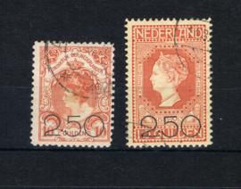 Gebruikt 1920-1929