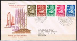 NEDERLAND 1950 FDC E2 GESLOTEN KLEP