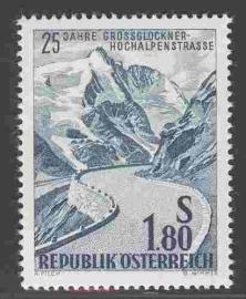 OOSTENRIJK 1960 ANK 1122