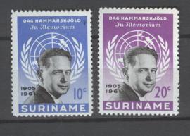 Postfris 1960-1975