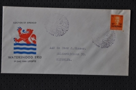 NEDERLAND 1953 FDC E12 WATERSNOOD