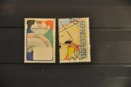 NEDERLAND 1980 NVPH 1202-03 ++ P 091