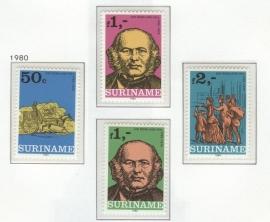 REP. SURINAME 1980 ZBL SERIE 205