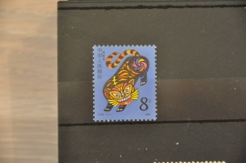 Postfris 1985-1989