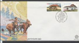 INDONESIË FDC SHP 1991-3
