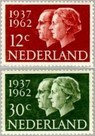NEDERLAND 1962 NVPH SERIE 764 JULIANA BERNARD