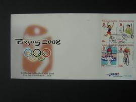 ANTILLEN 2008 FDC E408 OLYMPISCHE SPELEN BEIJING