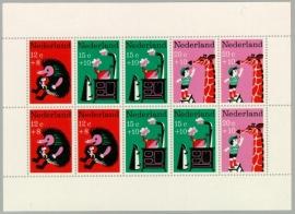 NEDERLAND 1967 NVPH SERIE 899 KINDERZEGELS