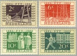 NEDERLAND 1952 NVPH SERIE 588