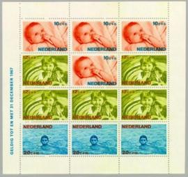 NEDERLAND 1966 NVPH SERIE 870 KINDERZEGELS