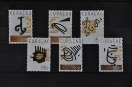 CURACAO 2016 SERIE SCHILDERKUNST ++ I 309