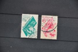 NEDERLAND 1931 NVPH 238-239 GEBRUIKT ++ O 129