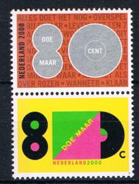 NEDERLAND 2000 NVPH 1905 ++ B 605