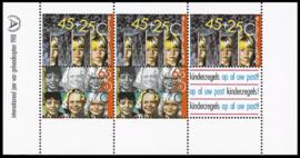 NEDERLAND 1981 NVPH SERIE 1236 KINDERZEGELS
