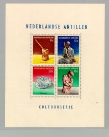 ANTILLEN 1962 NVPH SERIE 329