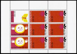 NEDERLAND 1971 NVPH SERIE 1001 KINDERZEGELS