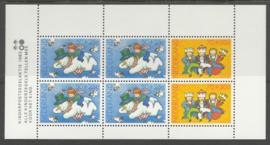 NEDERLAND 1983 NVPH SERIE 1299 KINDERZEGELS