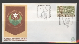 INDONESIË 1979 FDC 61