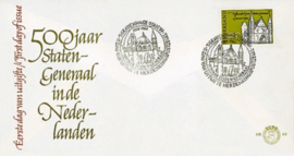 NEDERLAND 1964 FDC E62 OPEN KLEP ++ VOORBEELD SCAN