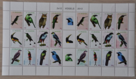 NVPH V 112-123 VOGELS BIRDS