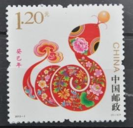 CHINA 2013 JAAR VAN DE SLANG ++ H246
