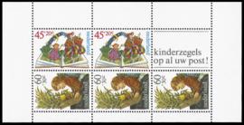 NEDERLAND 1980 NVPH SERIE 1214 KINDERZEGELS