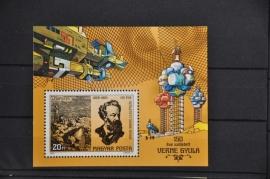 HONGARIJE 1978 MCHL BLOK 133A  SPACE ++ L 63