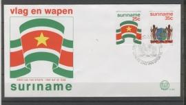 REP. SURINAME ZBL FDC E003 WAPEN