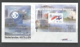 ANTILLEN 2004 FDC E362 A SINGAPORE