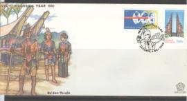 INDONESIË FDC SHP 1990-5