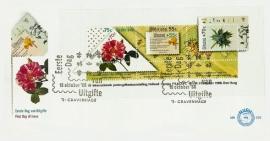 NEDERLAND NVPH FDC E259 FILACEPT