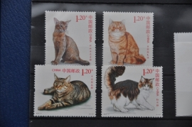 CHINA 2013 KATTEN CATS ++ L 097