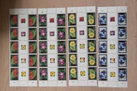 ANTILLEN 2005 NVPH SERIE 1565  VELLEN KEERDRUKKEN