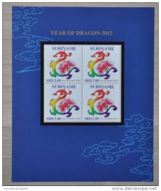 REP. SURINAME 2012 YEAR OF THE DRAGON DRAAK