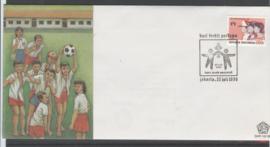 INDONESIË FDC SHP 1990-10