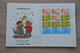 """1966 NEDERLAND NVPH FDC KINDERZEGELS BLOK 875 """"KINDERZEGELS"""""""