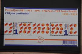 NEDERLAND NVPH 3722 ++ D(A) 255