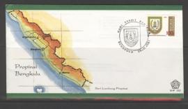 INDONESIË 1981 FDC 102