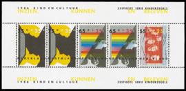 NEDERLAND 1986 NVPH SERIE 1366 KINDERZEGELS