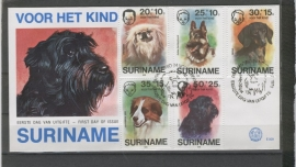 REP. SURINAME ZBL FDC E009A HOND DOG
