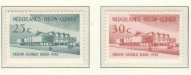 NIEUW GUINEA 1961 NVPH SERIE 67