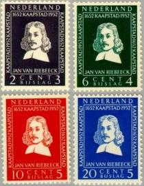 NEDERLAND 1952 NVPH SERIE 578 RIEBEECK