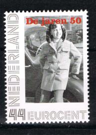 JAREN '70 HOUTJE TOUWTJE ++ M3 - 06