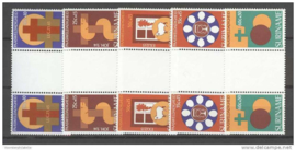REP. SURINAME 1978 ZBL 119-123 BP ++ P 335